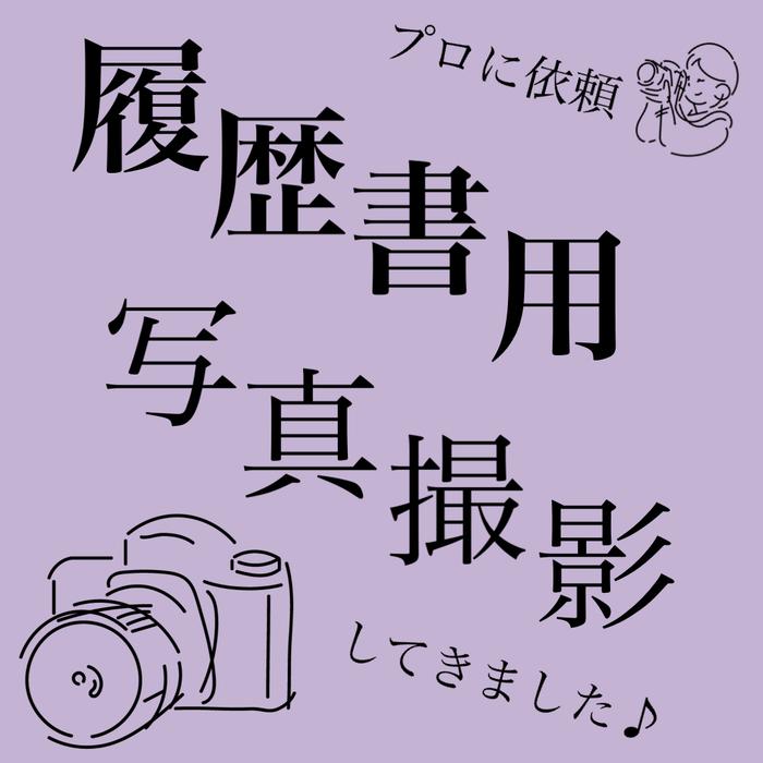 プロのカメラマン☆