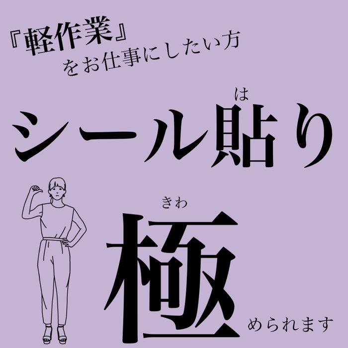 ペットフード☆