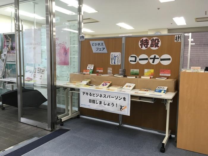 田町センターの入口の写真です。