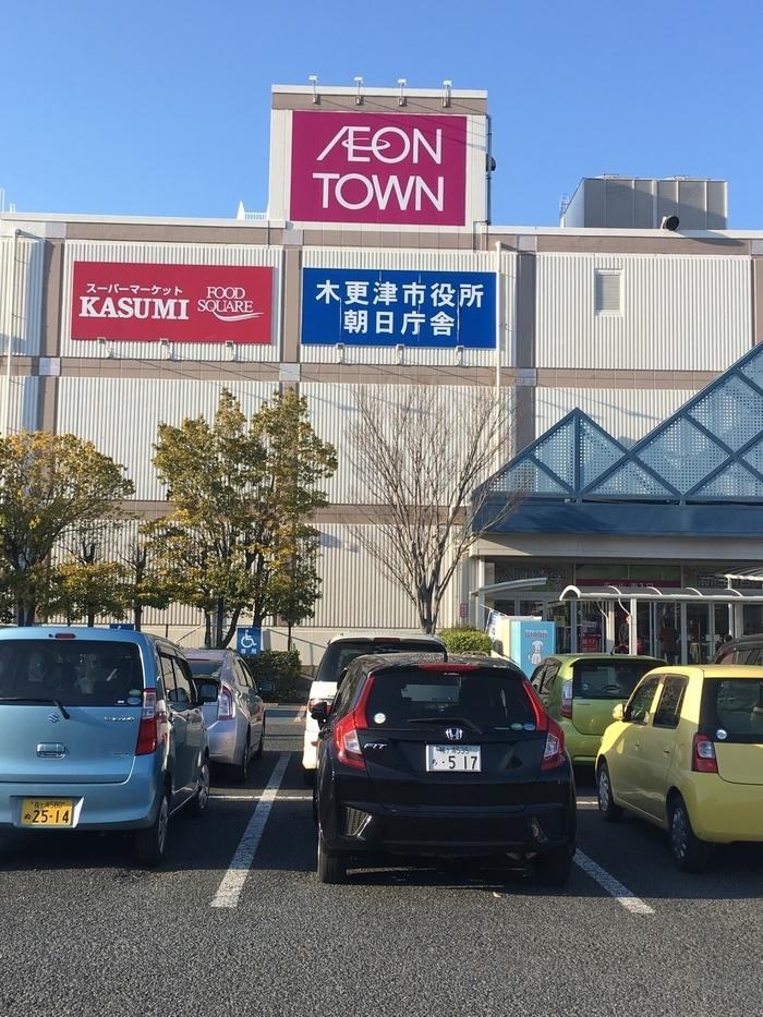 同じ建物内に木更津市役所が入っており、とても便利です!