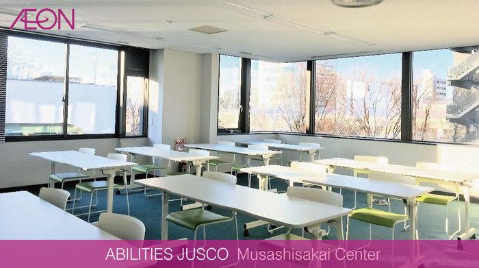 武蔵境センターの訓練室です。窓が大きく開放的な訓練室です。
