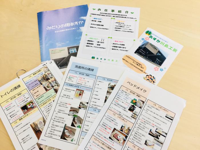 写真付きのわかりやすい手順書でプロ並みの清掃を目指しています!