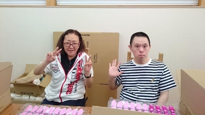 作業中に・・・イエ~イ!!
