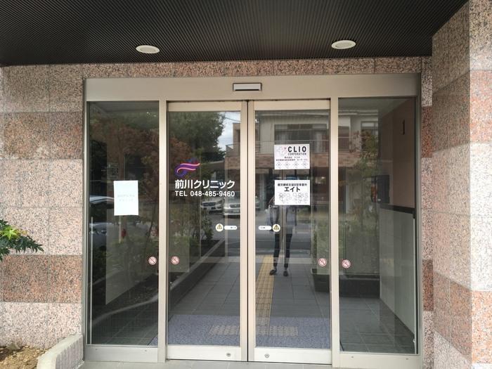 1階には、前川クリニックと同じB型の就労支援施設があります。