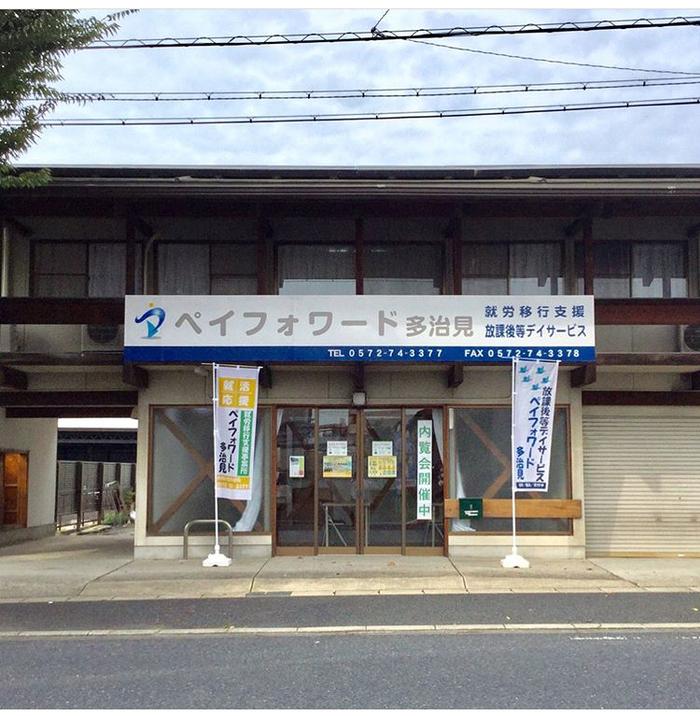 周辺にはお寿司や、コンビニ、ファミレスなどお店がかたまっています。