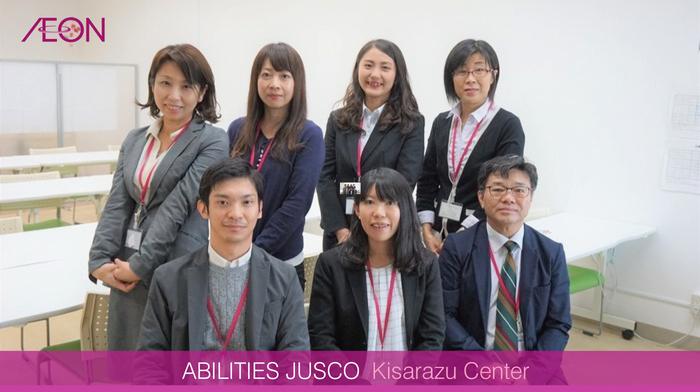 社会経験豊富な支援員が、皆さまの就労をサポートいたします!