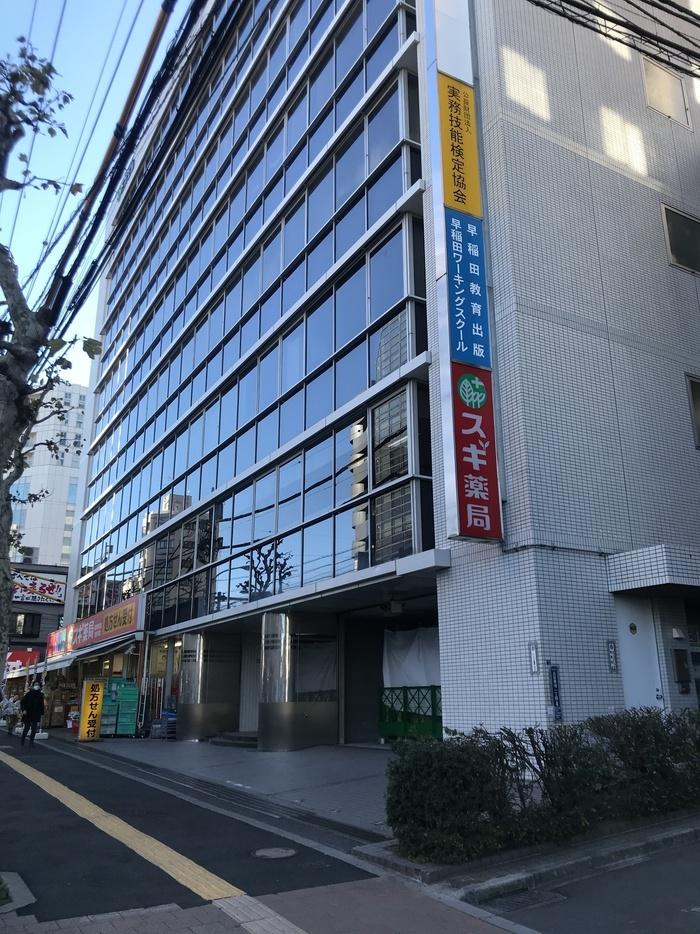 外観。高田馬場駅から徒歩6分。1Fにはスギ薬局があり、便利です。