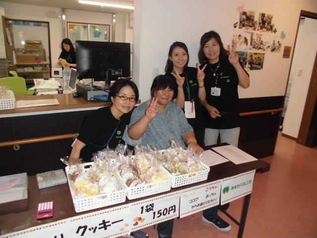 【手作りサブレ】は館内の夏祭りでの完売しました!