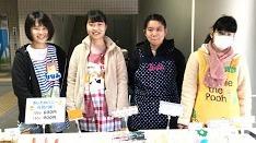 花見川区役所1階のロビー販売会(月2回)