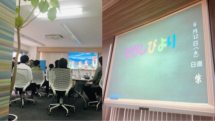 都心の企業をイメージした開放感あふれるトレーニング環境