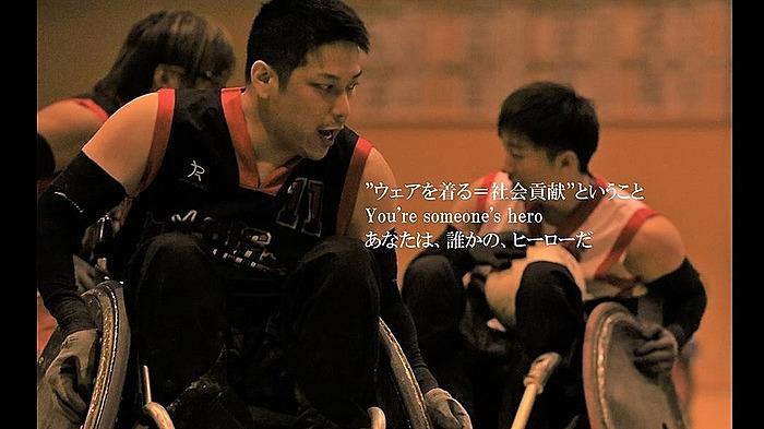 リアルヒーローは札幌発のスポーツウェアブランドです。